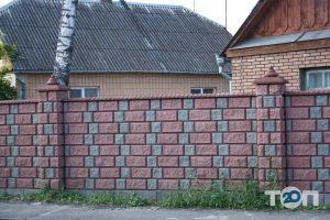 Янчук Л. В., П - фото 7