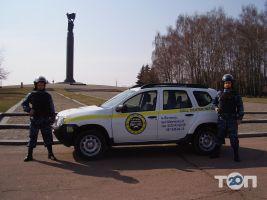 Явір-2000 Житомир, служба охорони - фото 3