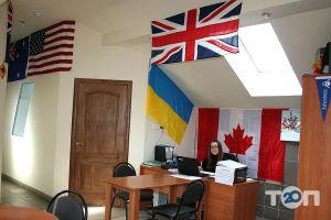Товмач, мовний центр - фото 2