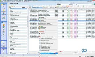 YDP Office, розробка сайтів - фото 4
