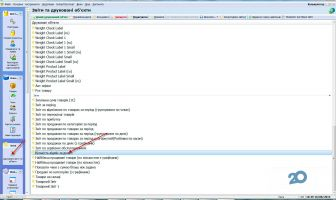 YDP Office, розробка сайтів - фото 19