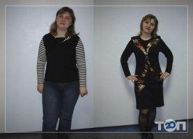 Юрсана, клуб здорового способу життя - фото 1