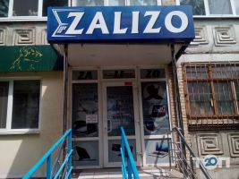 Zalizo, ремонт ноутбуків, комп'ютерів, комплектуючих - фото 2