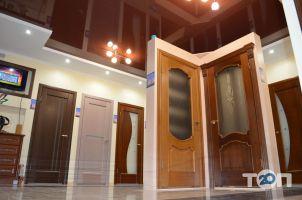 Західєвродім, салон вікон та дверей - фото 7