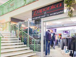 Zaponka, магазин чоловічого одягу - фото 1