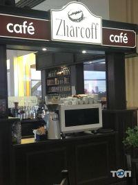 Zharcoff, кав'ярня - фото 8