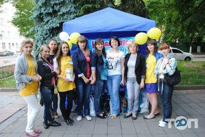 Житомирський міський центр соціальних служб для сім'ї, дітей та молоді - фото 2