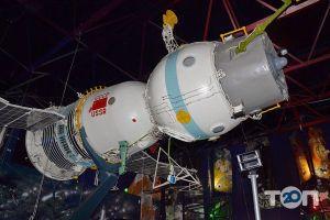 Музей Космонавтики ім. С.П. Корольова - фото 4