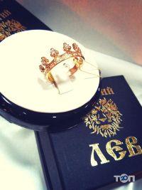 Золотий лев, ювелірний магазин - фото 2