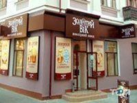 Золотий Вік мережа магазинів - фото 1