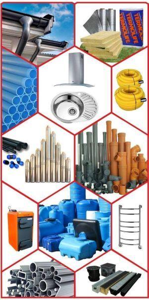 ЮМОКС, оптовик сантехники, теплотехники и строительных материалов