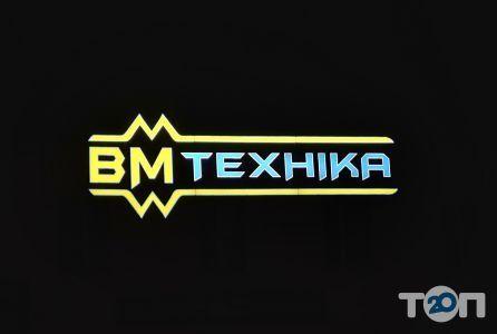 ВМ-техника, магазин бытовой техники