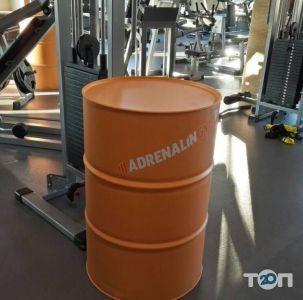 AdrenalinGym, тренажерный зал