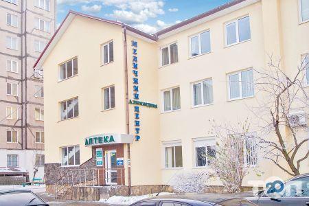 Альтамедика, частная клиника