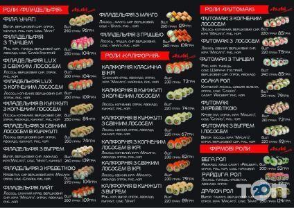 Asahi, доставка суши