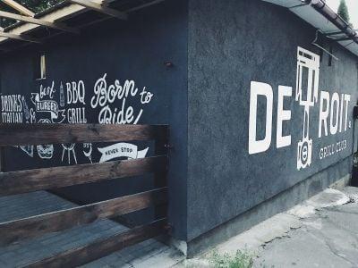 Detroit Grill Club