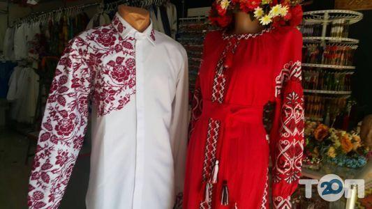 Файна Вишиванка, магазин