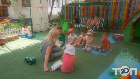 Гармония Детства, центр раннего развития ребенка