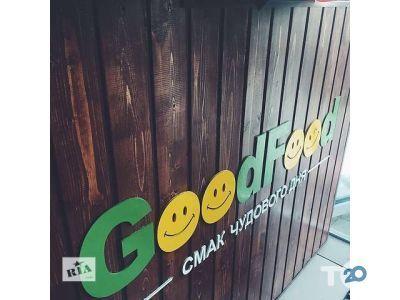 GoodFood, сеть быстрого питания