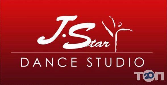 J-Star Dance Studio, танцевальная студия