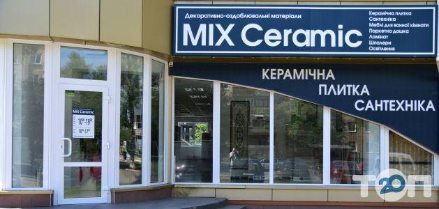 MIX Ceramic, декоративно-отделочные материалы