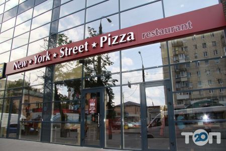 New York Street Pizza, ресторан
