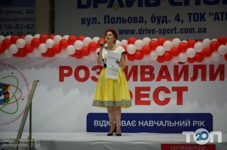 Ведущая Сольвар Ольга