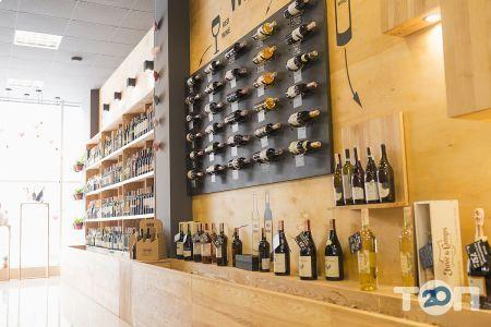 OnWine Boutique, винно-гастрономический бутик