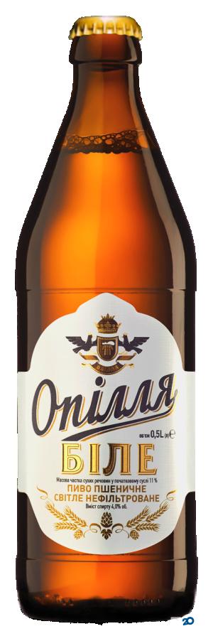Опилье, Тернопольская пивоварня