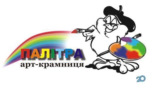 Палитра, арт-магазин