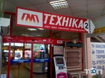 Большой магазин бытовой техники киев