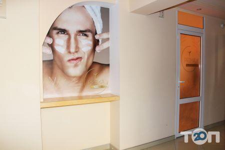 Прима, лечебно-косметический салон