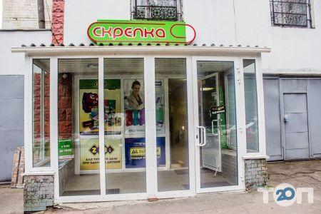 Скрепка, склад-магазин канцтоваров