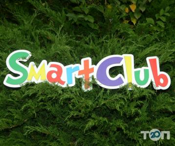 Smart Club, детская студия развития