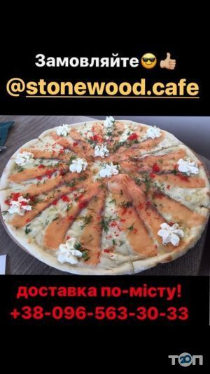 Stonewood Café, кафе
