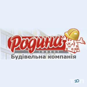 Инвест Родына, строительная компания