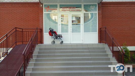 DR.Medice, центр семейной медицинской практики