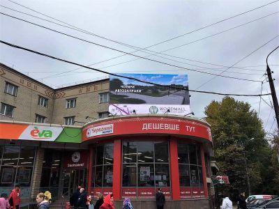 UBC, реклама на экранах