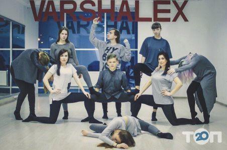 Varshalex, танцевальный центр