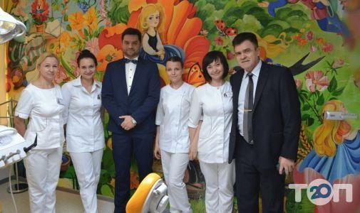 Вининтермед, стоматологическая клиника