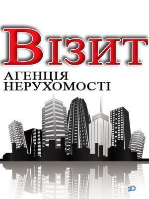 ВИЗИТ, агенство недвижимости