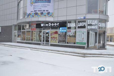 WinDoor, окна и двери, ламинат