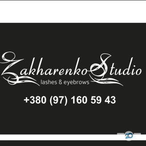 Zakharenko Studio, салон красоты