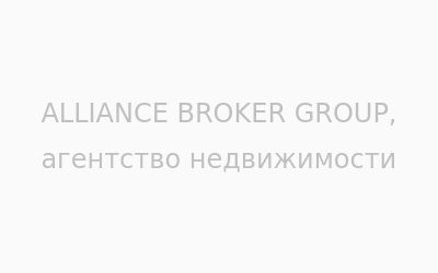 Логотип ALLIANCE BROKER GROUP г. Хмельницкий