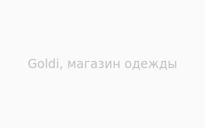 Логотип GOLDI г. Хмельницкий · GOLDI 12f485512634c