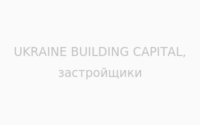Логотип UKRAINE BUILDING CAPITAL г. Хмельницкий