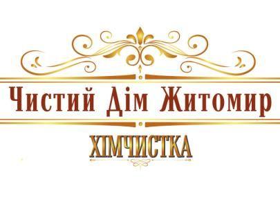 ОФИЦИАЛЬНЫЙ ПАРТНЁР