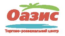 """Логотип Торгово-развлекательный центр """"Оазис"""" г. Хмельницкий"""