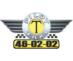Такси Пилот, служба такси - фото 1