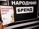 Козацький стан, ресторан - фото 1